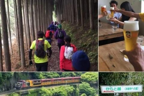 【嵐山musubi-cafe】唐櫃越トレイルラン