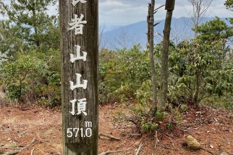 2月23日(火) トレイルランニング22km