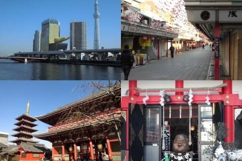 2/7(日) 浅草・隅田川ショートマラニック11km~