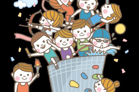 東京2020オリンピック聖火リレー 壬生町ボランティア募集