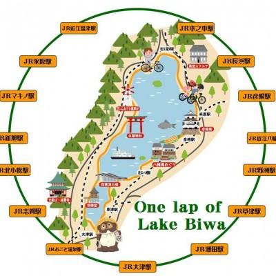 ぐるっと琵琶湖1周ウォーキング2021