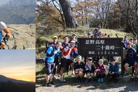 100マイル完走攻略プログラム第8弾 丹羽薫 山中湖トレイルキャンプ2021