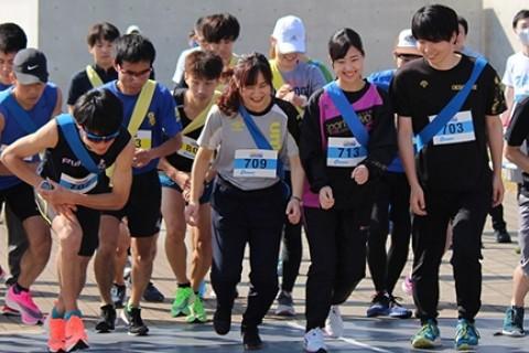 第4回 HAT神戸マラソン バレンタインRUN