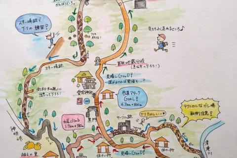 京都 愛宕山スカイコース FKT & 講習会