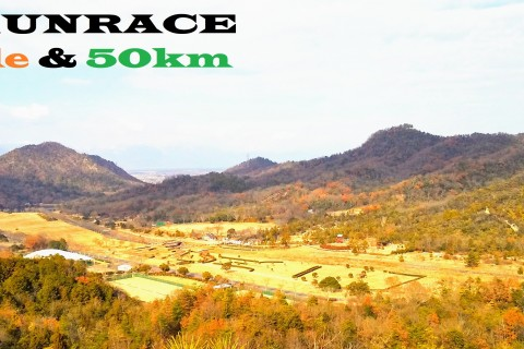 ULTRUNRACE 50mile & 50km