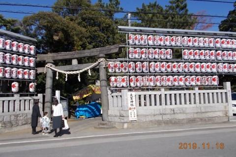 「源義光ゆかりの大鷲神社へ」 8km 団体歩行