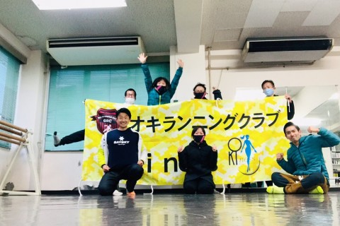 【3.6土曜】枚方@山田池公園・正しいフォームを作る・ロングマイペース走