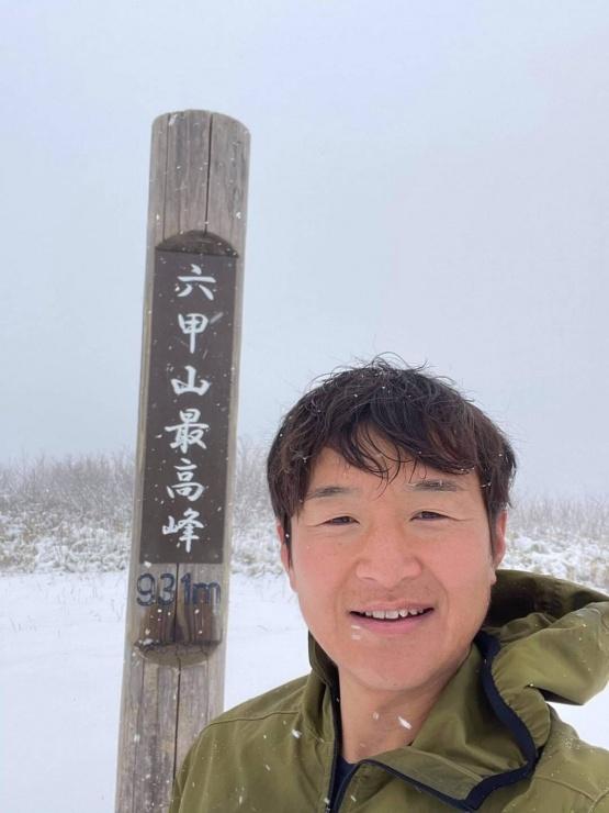 六甲山最高峰 いいのわたる