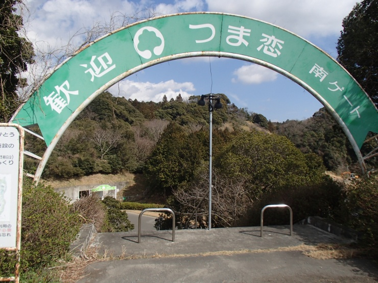 ★掛川市★つま恋リゾート彩の郷内周回コース