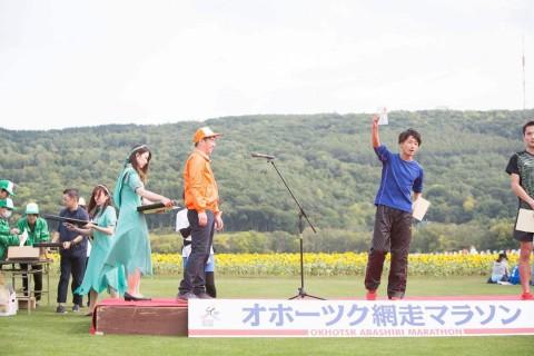 【4.3土曜日】岸辺・健都/ 沖コーチのミドル(10km〜21.0975)練習&負担なく速く走る講義