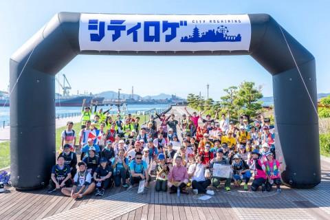 シティロゲ in 宮島 2021
