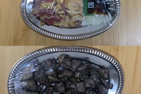 【連続開催】食べて健脚!地鶏アプリマラソン鹿児島2021