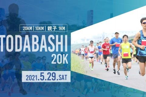 TODABASHI 20K