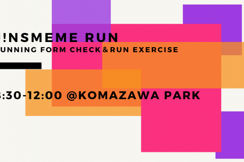 8/14 月例開催!JINS MEME RUN  @駒沢オリンピック公園