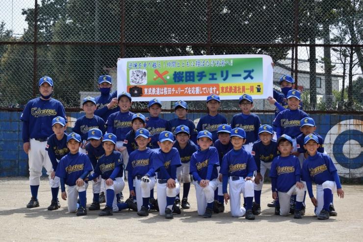 久喜市桜田小学校 校庭にて活動しています。