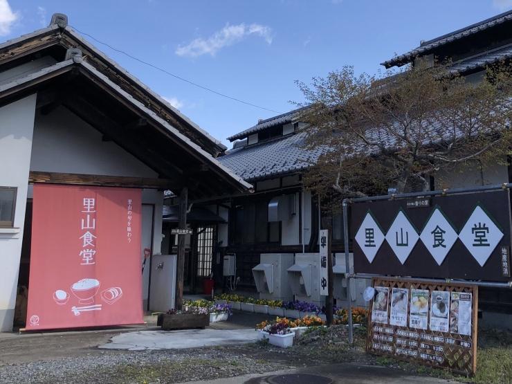 遠足ラン!猿ヶ京温泉~たくみの里蕎麦ラン