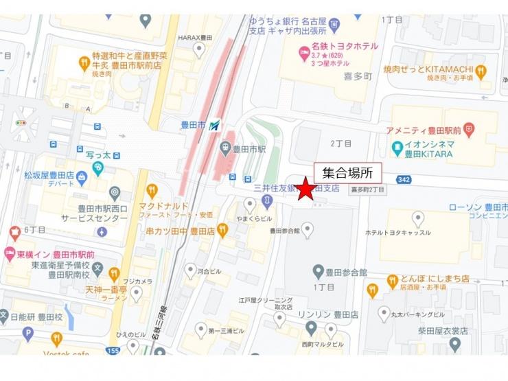 集合場所(豊田市駅_参号館前)