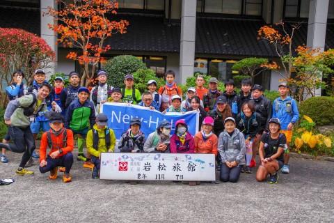 作並温泉トレイルランツアー2021