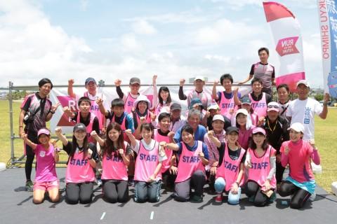 RUNNET EKIDEN 沖縄 ボランティア募集