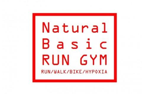 〔5/1〕低酸素トレーニングで走力アップ* ダイエットにも効果的。