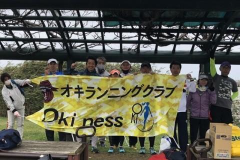 【石川・物見山】競技場で今の実力を試す〜頑張らずに速く走る+走りうまくなるTr