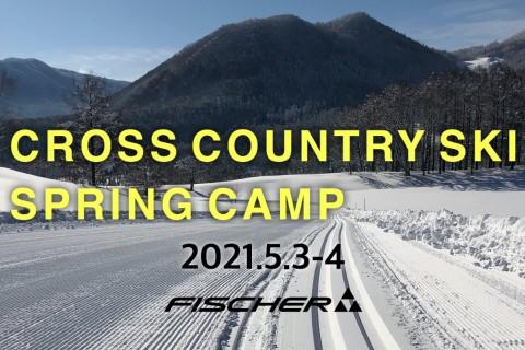 FISCHER クロカンスキーキャンプ\トップアスリートと滑る春のスペシャルキャンプ!!/