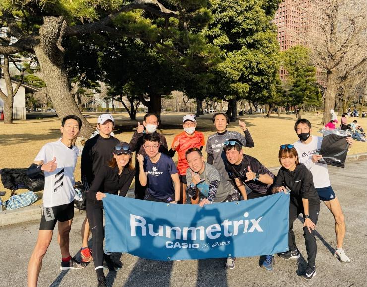 Runmetrixフォームチェック体験会