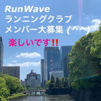 RunWave ランニングクラ...