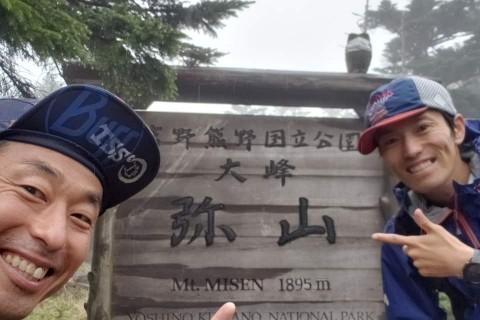 【TSS】大峰早駆(弥山、八経ヶ岳、釈迦ヶ岳)トレイル