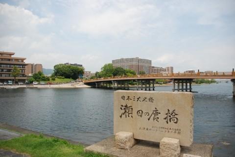 瀬田川ぐるり散歩道と滋賀で大人気のパン屋さん ロングラン34~57キロ【サトウ練習会】