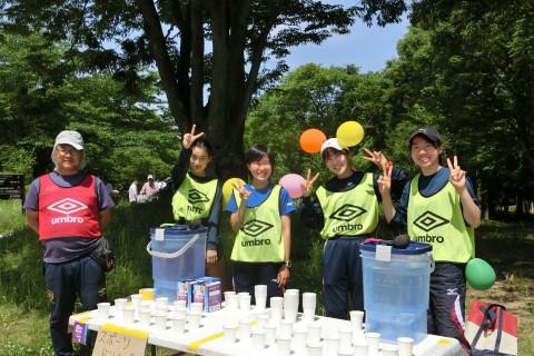 ボランティア募集 第8回久宝寺緑地ふれあいマラソン