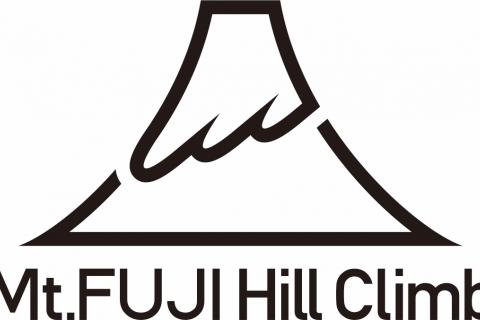 【レイトエントリー/6月2日まで】Mt.富士ヒルクライム2021
