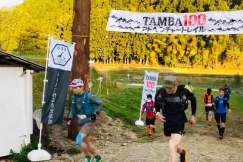 5/23(日)TAMABA100コース試走会 wih GOD(グランドオープンダイナソーベース)
