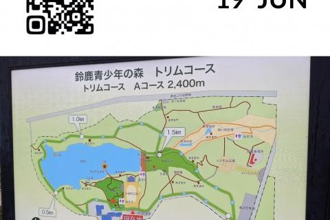 6/19(土) 鈴鹿青少年の森ロード練習会【三重県トップ3が集結!】