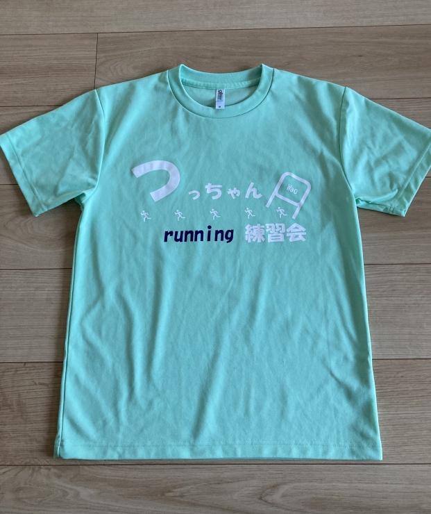 つっちゃん練習会(マラソンサークル)