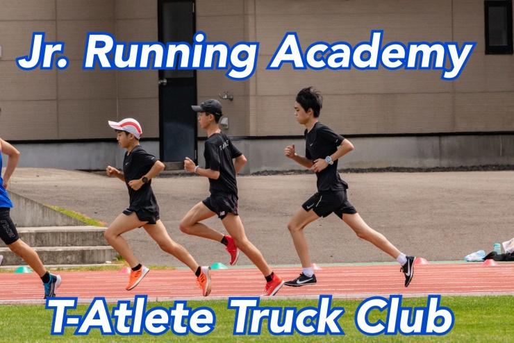 Jr. Running Academy  T-Athlete Truck Club