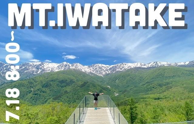 7/18(日)MountainAddicts  at白馬岩岳