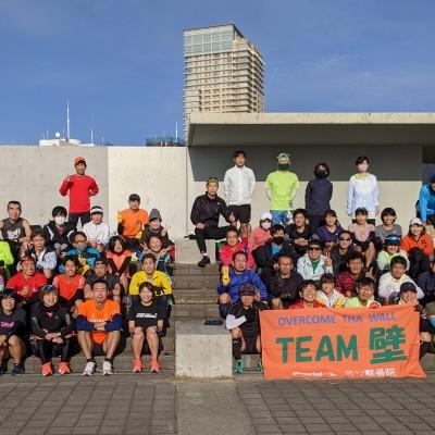 第3回HAT神戸マラソン フル・30K・ハーフ・10K・小学生1.5K