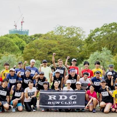 RDC RUN CLUB 東京・大阪・横浜で活動するランニングチーム RDC RUN CLUB 東京・大阪・横浜で活動するランニングチーム
