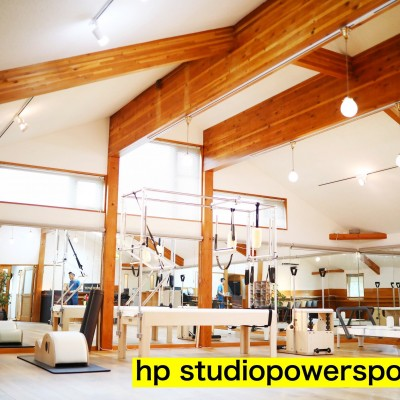 studio power sp...