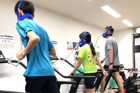 〔7/1〕低酸素トレーニングで走力アップ* 30分ウォークやゆっくりランでも効果的