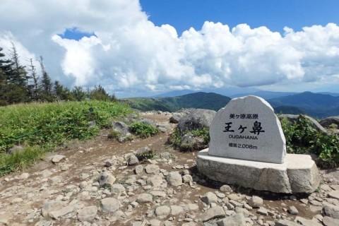 ≪ランde観光山学部≫日本百名山[長野]まさにアルプス展望台!美ヶ原ラウンド【レベル6】トレイルラン