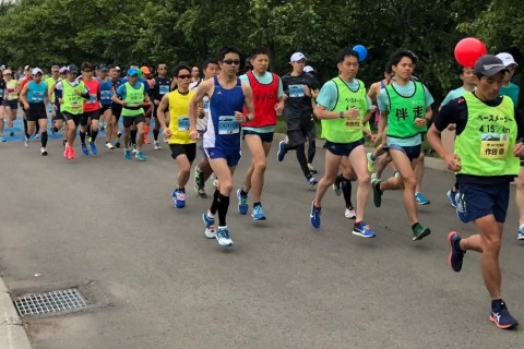 江別・野幌 Trial Marathon Half 2021【レイトエントリー】