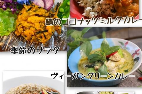 京都街中ラン(二城城前スピードプレイ)&「ことまごわやさしい」3種のカレーランチ会