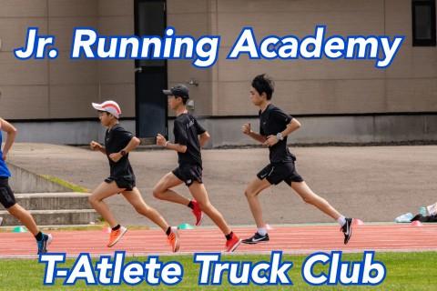 Jr. Running Academy 練習参加