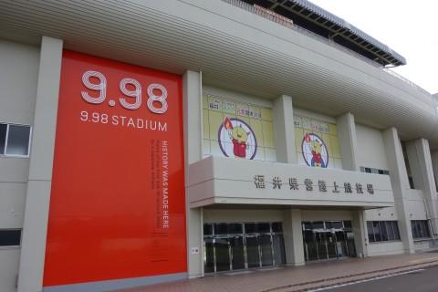 2021年 9.98スポーツ教室【前期】