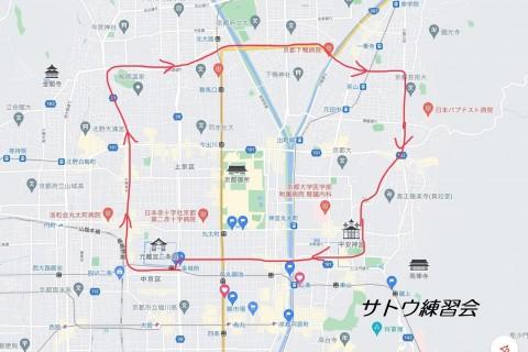 夏到来!夜の京都を駆け抜ける上京区一周遠足ラン17キロ【サトウ練習会】