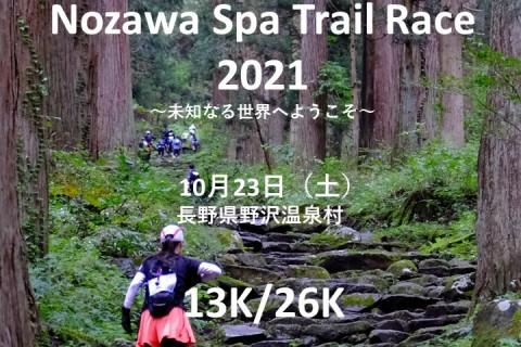 NozawaSpaTrailRace2021