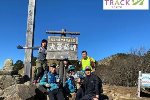 TRACK TOKYOトレイルランニング部練習会【土日中級】