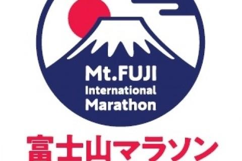 第10回富士山マラソン 大会オリジナルデザイン10回記念Tシャツ販売